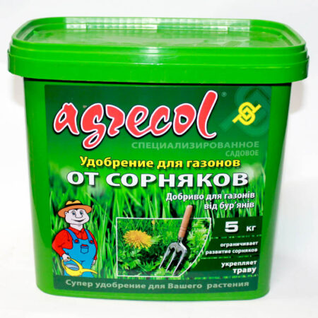 Удобрение Agrecol для газонов от сорняков