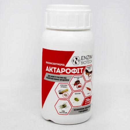 АКТАРОФІТ 0,2%