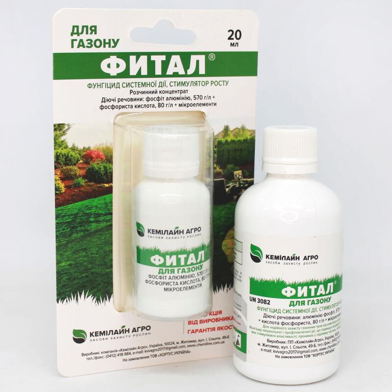 Фитал для газону