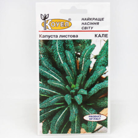 Капуста листова Кале