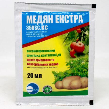 МЕДЯН ЕКСТРА 350 SC, КС