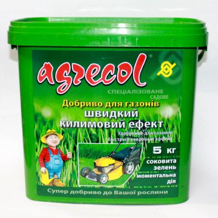 Удобрение Agrecol для газонов - быстрый ковровый эффект