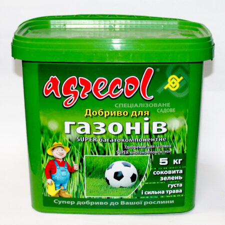 Удобрение Agrecol Super Многокомпонентное для газонов