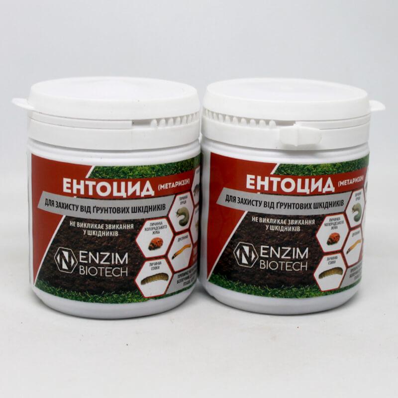 ЕНТОЦИД - біологічний ґрунтовий інсектицид