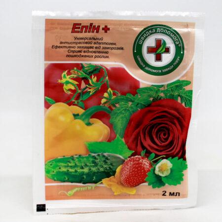 Епін+ біостимулятор росту рослин