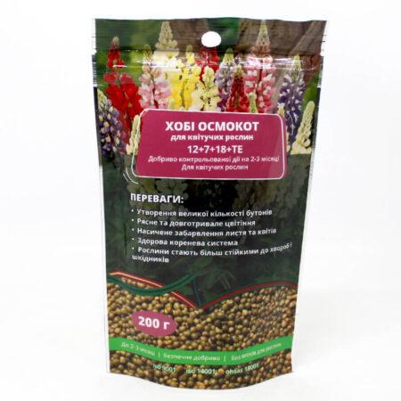 Хобби Осмокот (Osmocote) для цветущих растений