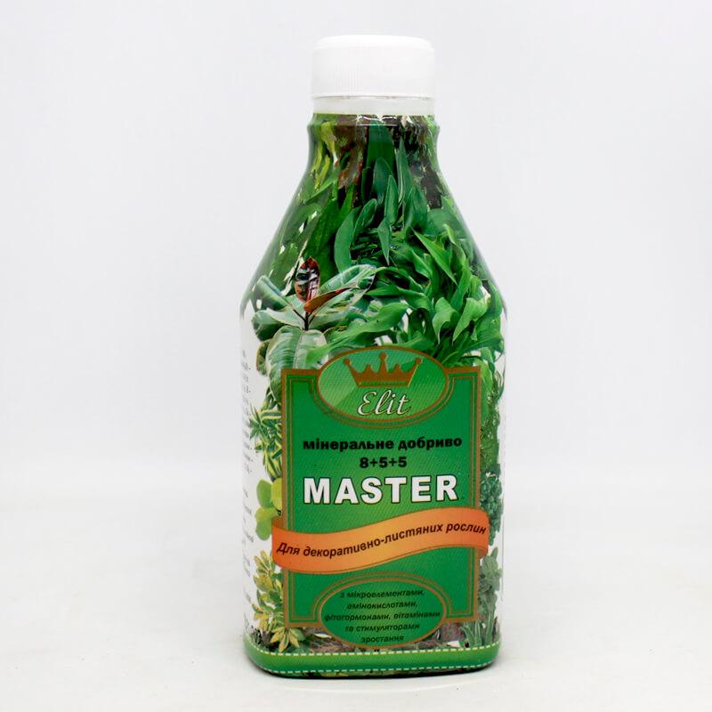 Rost® Master Elit для декоративно-листяних