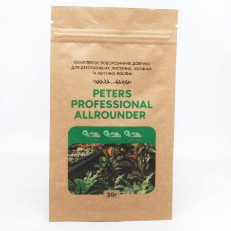 Удобрение Peters Professional Allrounder