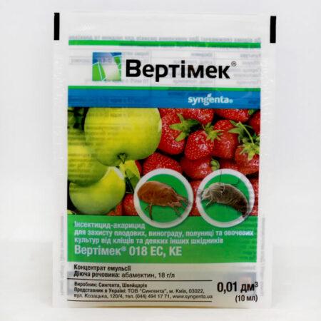 Вертимек 018 EC, КЕ