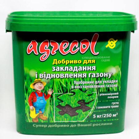 Добриво Agrecol для закладання та відновлення газонів