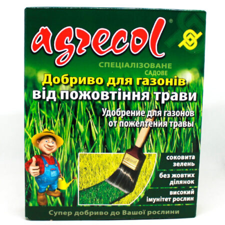 Добриво Agrecol для газонів від пожовтіння трави