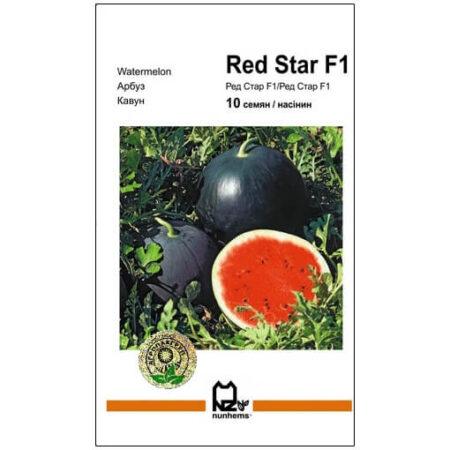 Кавун Ред Стар F1