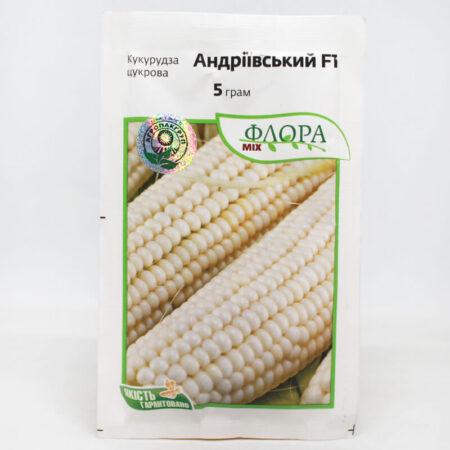 Кукурудза цукрова Андріївський F1