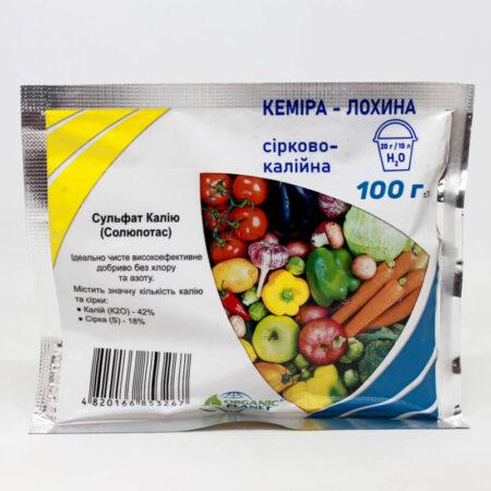 Кемира - Голубика (серно-калийное удобрение)