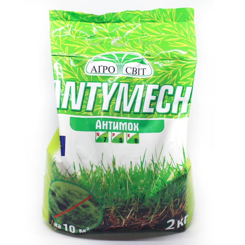Комплексное удобрение Antymech антимох NPK 7:5:8 предназначено для корневой, внекорневой подкормки газона, где есть мох. Удобрение позволяет быстро и эффективно защитить газон от чрезмерного роста мха. Тщательно подобранный набор макро- и микроэлементов укрепляет дернину, обеспечивая ей быстрое и значительный рост в тех местах, где раньше доминировал мох. Удобрение предназначено для использования на всех типах многолетних газонов.
