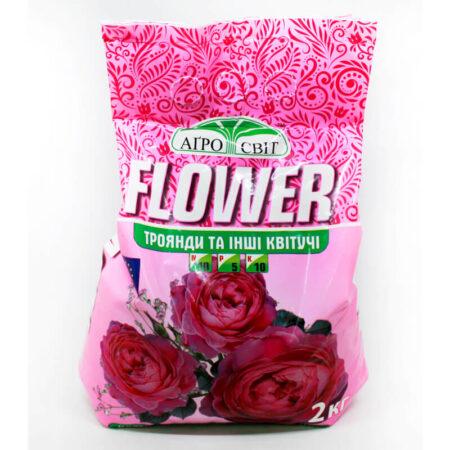 Комплексное удобрение FLOWER для роз, 2 кг