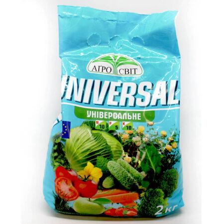Комплексное удобрение Universal универсальное, 2 кг