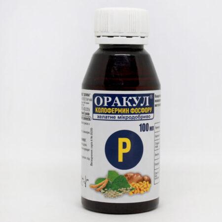 ОРАКУЛ® колофермин фосфору