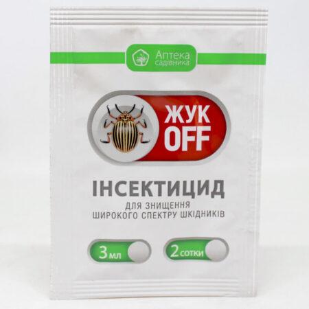 Жук OFF / Жук Офф