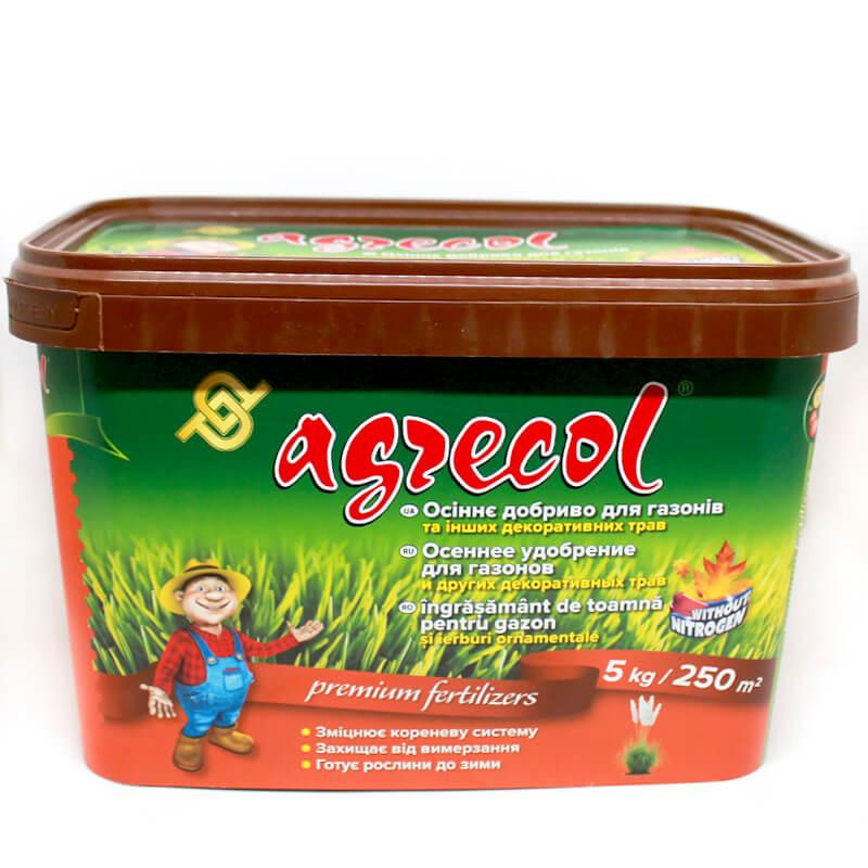 Осіннє добриво для газонів Agrecol - гранульоване добриво не містить азоту, для осіннього підживлення всіх видів газонних трав.