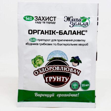 ОРГАНІК - БАЛАНС® оздоровлювач ґрунту
