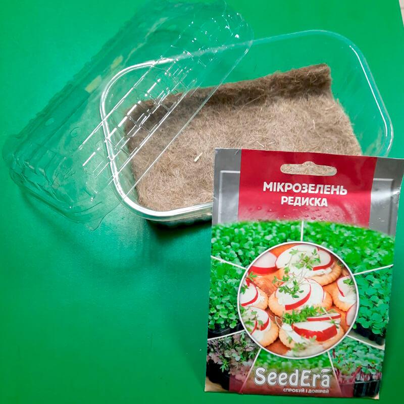 Вирощування мікрозелені