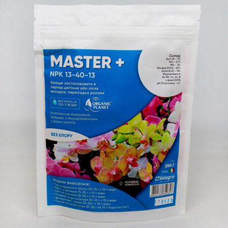 Комплексное минеральное удобрение Мастер (Master) 13-40-13