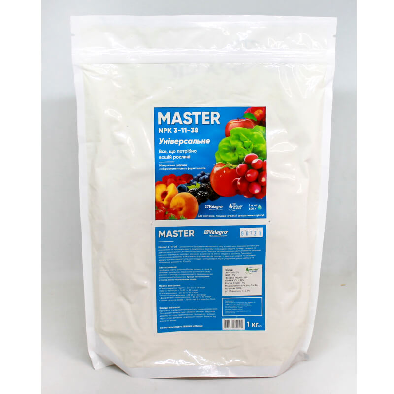 Універсальне добриво Майстер (Master) 3-11-38+4Mg, Valagro