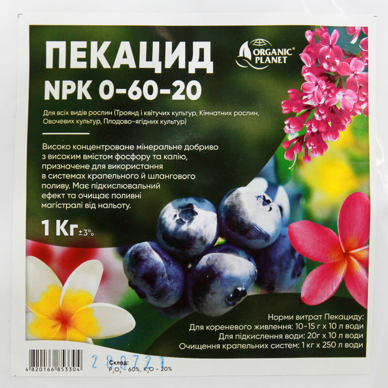 Мінеральне добриво Пекацид (Pekacid) NPK 0-60-20, 1кг